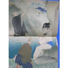 鏑木清方: Dairy of a Visit to Ise Shrine - Japanese Art Open Database