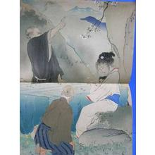 Kaburagi Kiyokata: Dairy of a Visit to Ise Shrine - Japanese Art Open Database