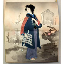 鏑木清方: Dear Wife — 恋女房 - Japanese Art Open Database