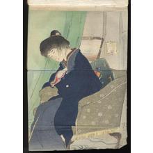 鏑木清方: Enemies — 仇と仇 - Japanese Art Open Database