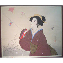 鏑木清方: First Wind From The East — 初東風 - Japanese Art Open Database