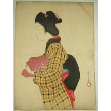 鏑木清方: Five Daughters — 五人娘 - Japanese Art Open Database