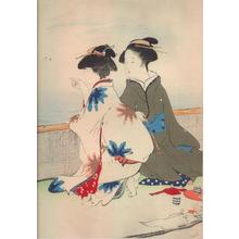 Kaburagi Kiyokata: Gathering Shelfish — 汐干狩 - Japanese Art Open Database