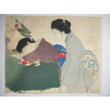 Kaburagi Kiyokata: Imitation Violet — にせ紫 - Japanese Art Open Database