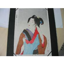 鏑木清方: Light Snowfall - Japanese Art Open Database