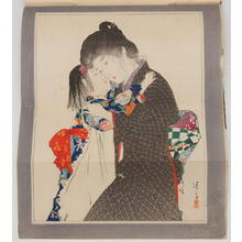 鏑木清方: Natsuko - Love and Crime — 夏子 愛と罪 - Japanese Art Open Database