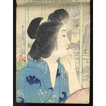 Kaburagi Kiyokata: Onsen in the Evening — いで湯の夕べ - Japanese Art Open Database