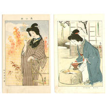 Kaburagi Kiyokata: Remembrance and The New Years Day Morning - Japanese Art Open Database