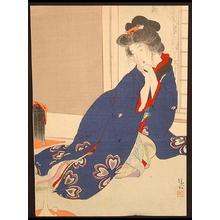 Kaburagi Kiyokata: Scarlet Peach — 緋桃 - Japanese Art Open Database
