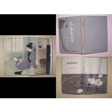 鏑木清方: The Tale of Fuzoan — 不蔵庵物語 - Japanese Art Open Database