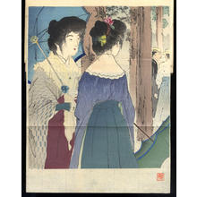 Kaburagi Kiyokata: Two Bijin with Parasol - Japanese Art Open Database