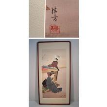 Kaburagi Kiyokata: Two bijin and palanquin - Japanese Art Open Database