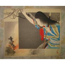 Kaburagi Kiyokata: Woman Holding Long Sword — 長刀を持つ女 - Japanese Art Open Database