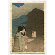 Kaburagi Kiyokata: Women with Lantern - Japanese Art Open Database