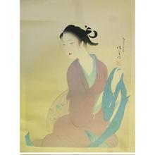 鏑木清方: Yarinogonza kasanu Katabira — 鑓の権三重帷子 - Japanese Art Open Database