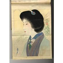 鏑木清方: Yuriko - Japanese Art Open Database