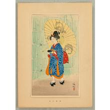 Kaburagi Kiyokata: Dormitory in Spring Rain - Japanese Art Open Database