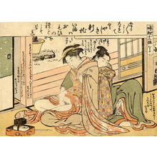 Torii Kiyonaga: Shunga - Japanese Art Open Database