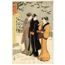 Torii Kiyonaga: young man and two young women out walking in the snow two young women out walking in the snow - Japanese Art Open Database