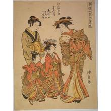 Torii Kiyonaga: The Courtesan Shizuka of the Tamaya House — 玉屋内しづか - Japanese Art Open Database