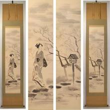 Kiyoshi Kobayakawa: Bijin in a Plum Garden — 梅美人 - Japanese Art Open Database