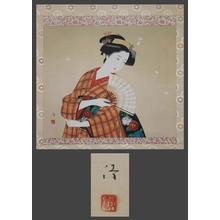 Kiyoshi Kobayakawa: Bijin with a fan - Japanese Art Open Database