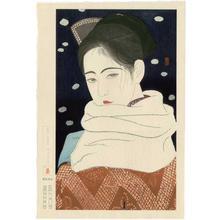 Kiyoshi Kobayakawa: Expression of Eyes - Japanese Art Open Database