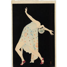Kiyoshi Kobayakawa: The Dancer - Japanese Art Open Database