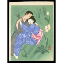 Kiyoshi Kobayakawa: The Embrace - Japanese Art Open Database