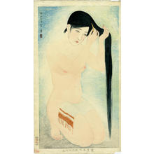 Kiyoshi Kobayakawa: Glossy dark hair - Japanese Art Open Database