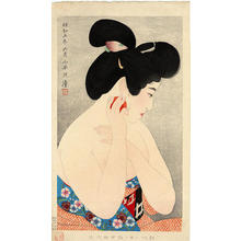 Kiyoshi Kobayakawa: Make-up - Japanese Art Open Database