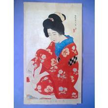 Kiyoshi Kobayakawa: Pedicure — 爪 - Japanese Art Open Database