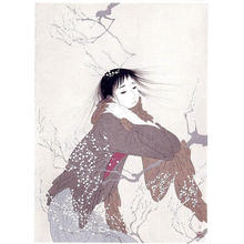 Kiyoshi Nakajima: Dream Pattern — 夢もよう - Japanese Art Open Database
