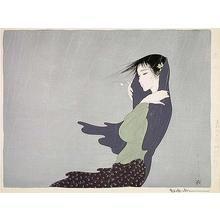 Kiyoshi Nakajima: Fine Rain- Itosame — 糸雨 - Japanese Art Open Database