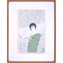 Kiyoshi Nakajima: Hirugao - Japanese Art Open Database