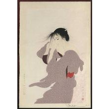 Kiyoshi Nakajima: Kazemoyou — 風もよう - Japanese Art Open Database