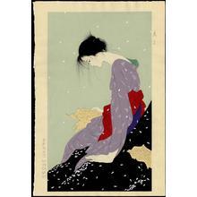 Kiyoshi Nakajima: Koibumi- Love Letter — 恋文 - Japanese Art Open Database