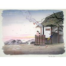 Kiyoshi Nakajima: Mad Clouds — あかね雲 - Japanese Art Open Database