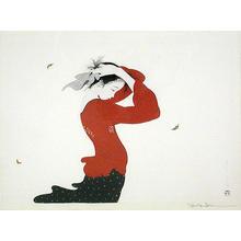Kiyoshi Nakajima: Swaying — ゆらめき - Japanese Art Open Database