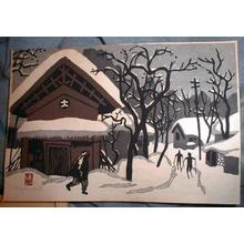 Kiyoshi Saito: Aizu in Snow (Two Skiers) - Japanese Art Open Database
