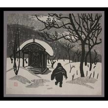 Kiyoshi Saito: Unknown, snowy shrine - Japanese Art Open Database