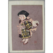Kiyoshi Saito: Child carrying a younger child 2 - Japanese Art Open Database