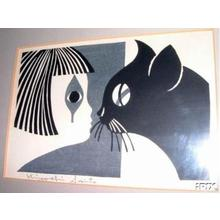 Kiyoshi Saito: Girl and Cat - Japanese Art Open Database
