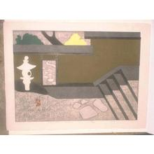 Kiyoshi Saito: Katsura Kyoto (I) - Japanese Art Open Database