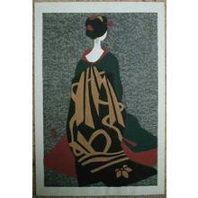 Kiyoshi Saito: Maiko Kyoto - Japanese Art Open Database
