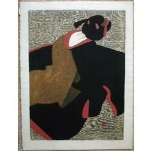 Kiyoshi Saito: Maiko Kyoto D - Japanese Art Open Database