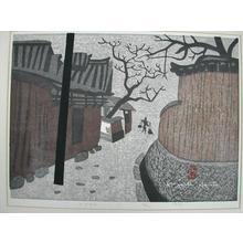 Kiyoshi Saito: Nara - Japanese Art Open Database