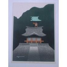 Kiyoshi Saito: Old City, Koto, Kamakura, Hachimangu Shrine Kamakura, Hachimangu Shrine. - Japanese Art Open Database