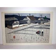 Kiyoshi Saito: Ox and Man - Japanese Art Open Database