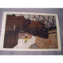 Kiyoshi Saito: Street, road, village - Japanese Art Open Database